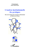 Analyse institutionnelle des pratiques